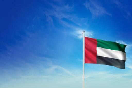 Blog 18 UAE